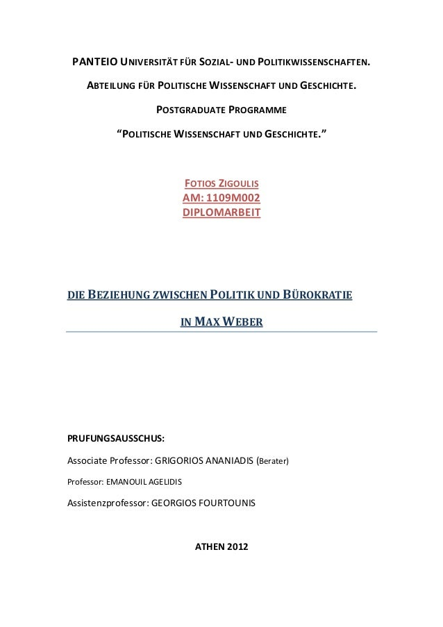 Zigoulis   microsoft office word document  2-
