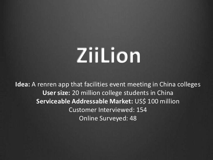 Ziilion E245 final presentation