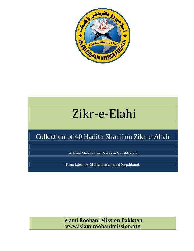 Zikr-e-ElahiCollection of 40 Hadith Sharif on Zikr-e-AllahAllama Muhammad Nadeem NaqshbandiTranslated by Muhammad Jamil Na...