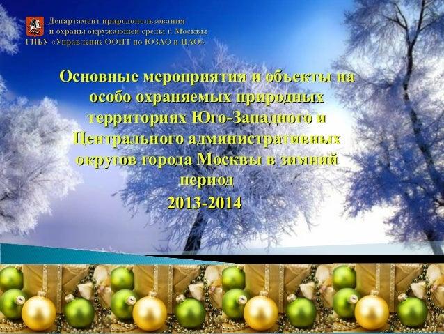 Zima2013 2014