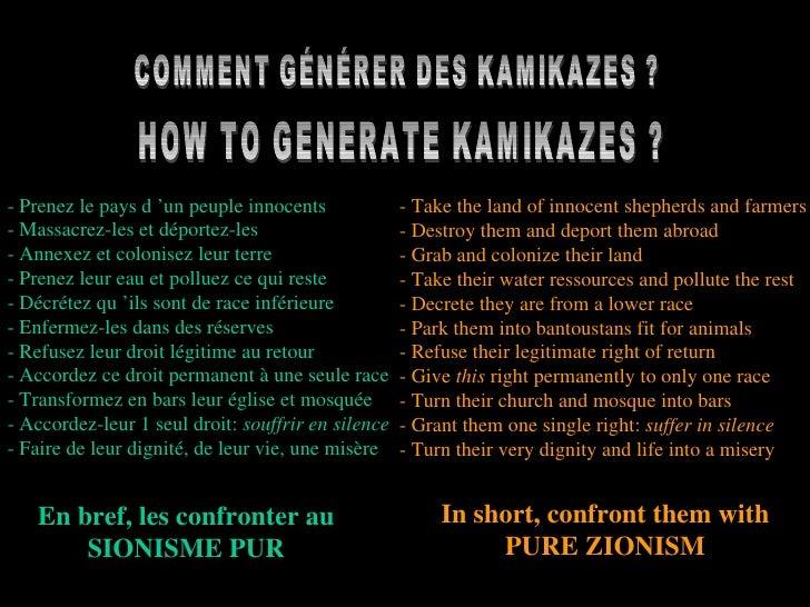 COMMENT GÉNÉRER DES KAMIKAZES ? HOW TO GENERATE KAMIKAZES ? - Prenez le pays d'un peuple innocents - Massacrez-les et dép...