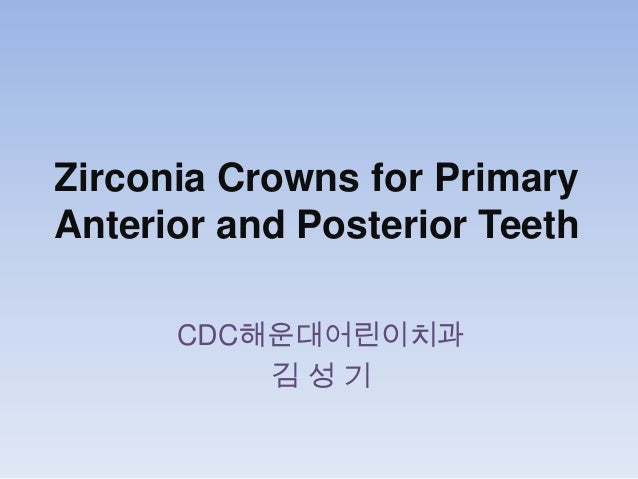 Zirconia Crowns for Primary Anterior and Posterior Teeth CDC해운대어린이치과 김성기