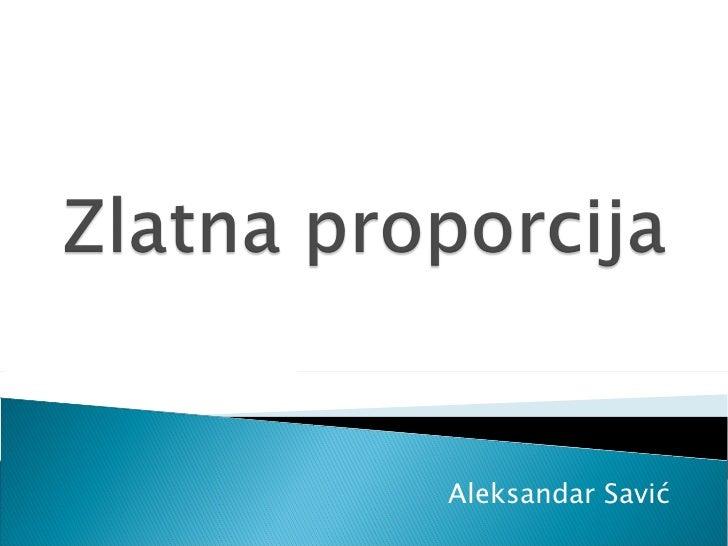 Aleksandar Savić