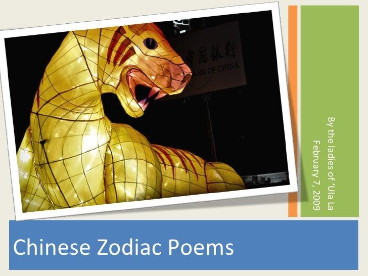 <ul><li>Chinese Zodiac Poems </li></ul><ul><li>By the ladies of 'Ula La </li></ul><ul><li>February 7, 2009 </li></ul>
