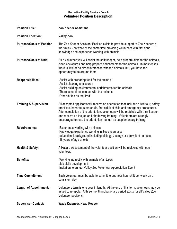 new example of zookeeper resume