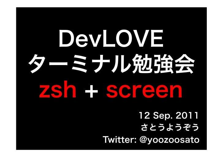 #hashtag•     #devlove0912     #devlove