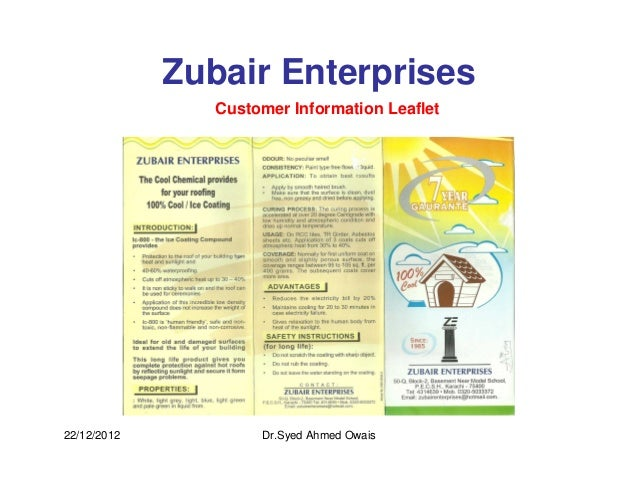 Zubair Enterprises