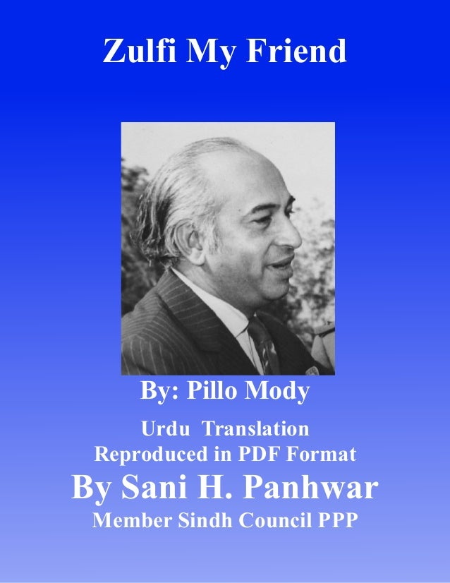 Zulfi My Friend By: Pillo Mody Urdu Translation Reproduced in PDF Format By Sani H. Panhwar Member Sindh Council PPP