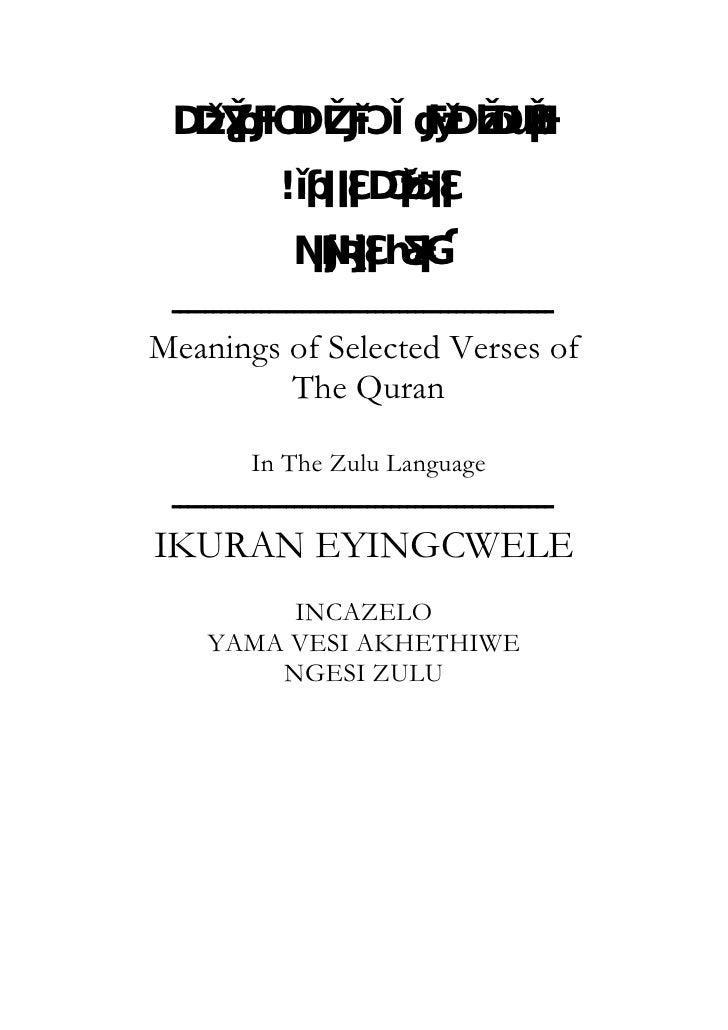 Zulu Quran