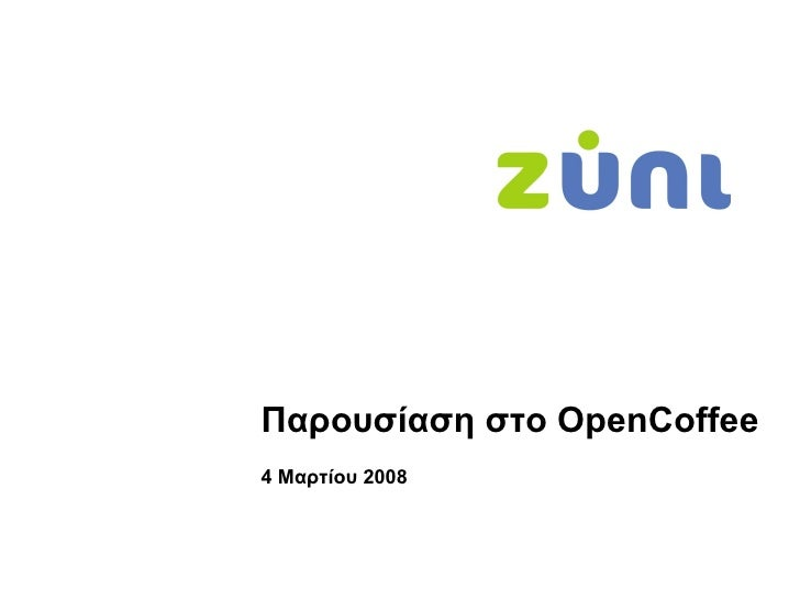 Zuni.gr presentation at OpenCoffee Athens - 4 MAR 08
