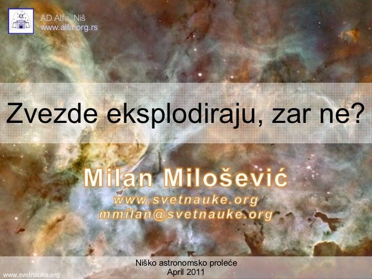 AD Alfa, Niš           www.alfa.org.rsZvezde eksplodiraju, zar ne?                             Niško astronomsko prolećeww...