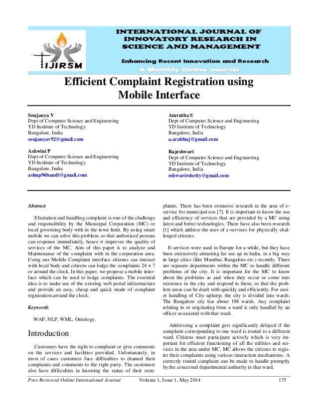 Ijirsm soujanya-v-efficient-complaint-registration-using-mobile-interface