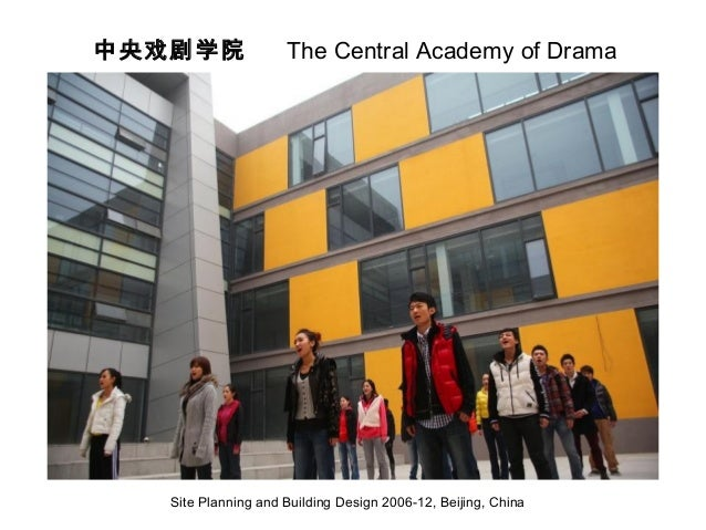 中央戏剧学院 The Central Academy of Drama Site Planning and Building Design 2006-12, Beijing, China