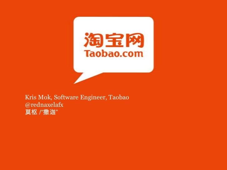 "Kris Mok, Software Engineer, Taobao@rednaxelafx莫枢 /""撒迦"""
