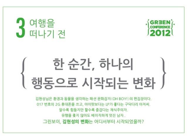 0.김현성