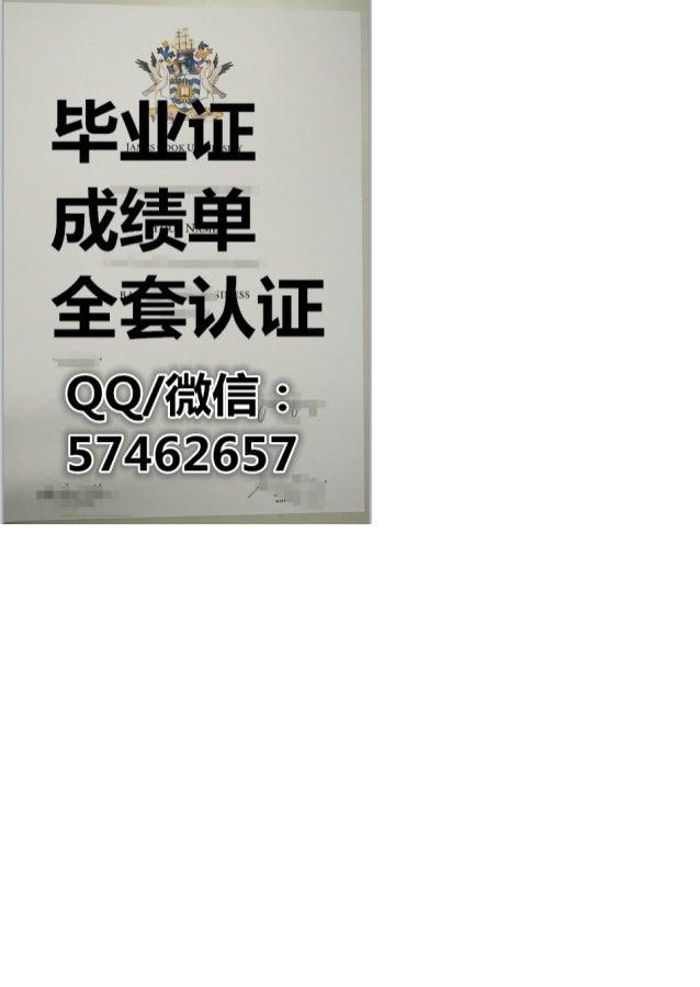办理俄勒冈州立大学OSU学历认证毕业证成绩单Q微信57462657美国毕业证在读证明教育部证明使馆认证文凭《诚招代理》 Oregon State University