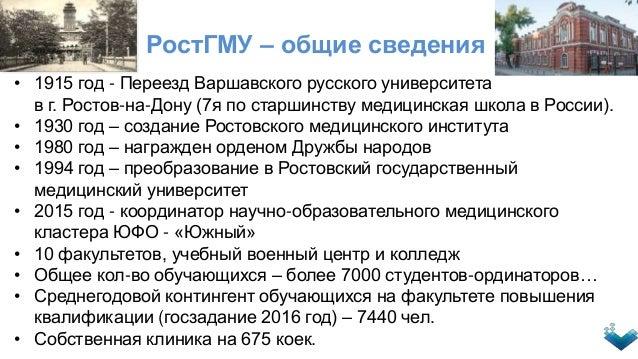 ГОСТ Р «ГСИ. Аттестация испытательного оборудования