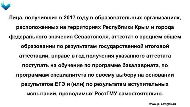 ЖК Новое Бутово