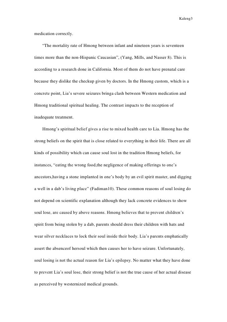 bill wilson essay Aa historical materials part 2 aa historical materials part 3 essays  as more and more people are beginning to ignore one of bill wilson's favorite.
