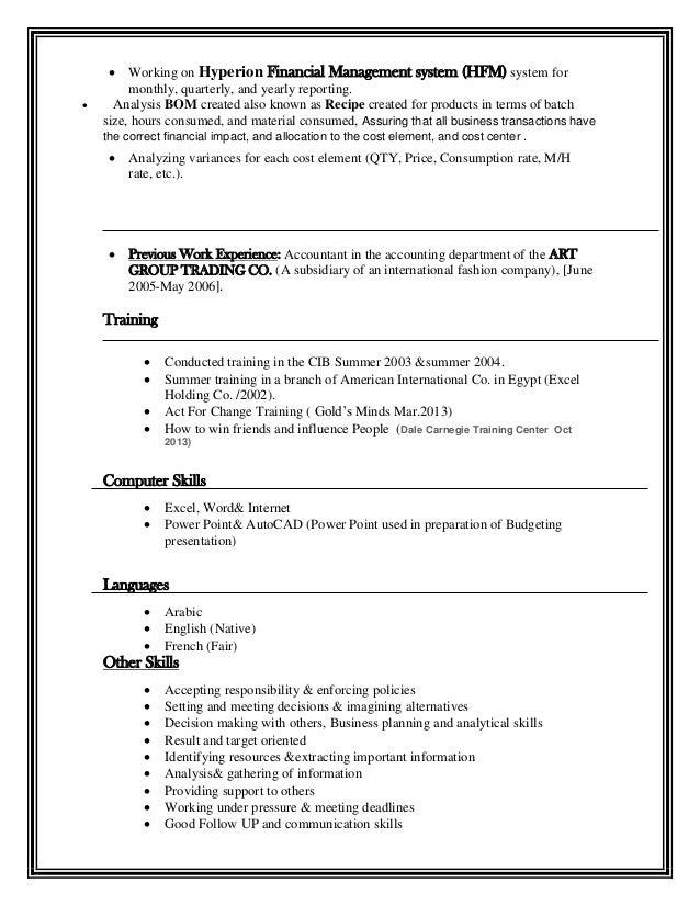 hyperion hfm resume