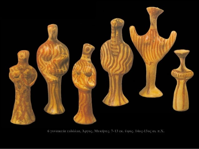 6 γυναικεία ειδώλια, Άργος, Μυκήνες. 7-13 εκ. ύψος. 14ος-13ος αι. π.Χ.