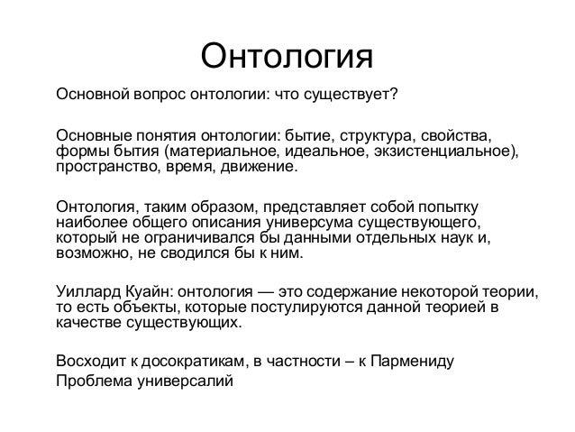 Shenfan: