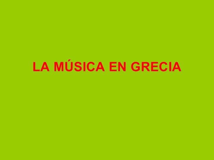 Musica en Grecia