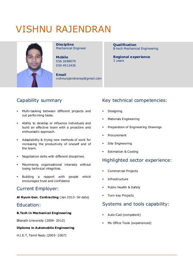 cv mechanical engineer
