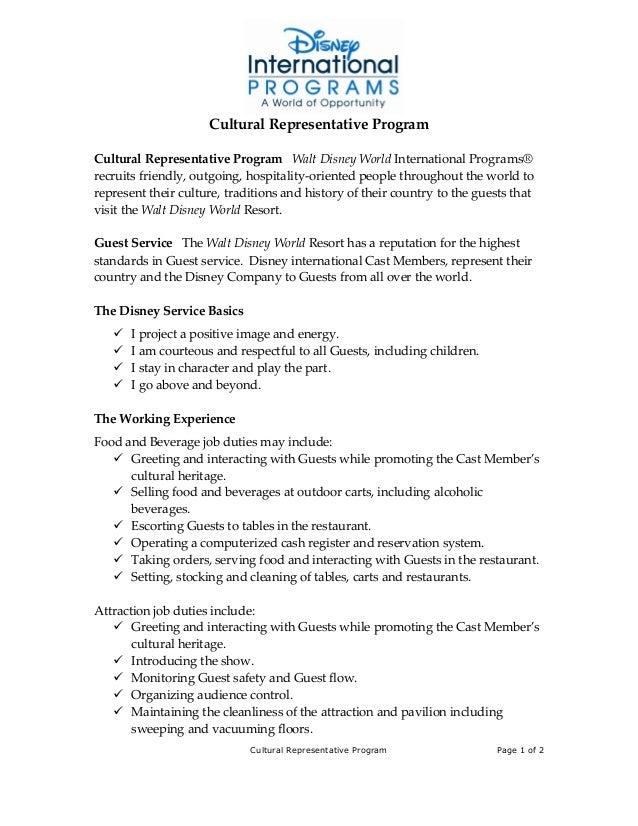 Cultural Rep Description-1