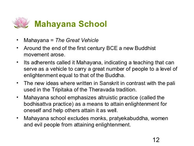 an overview of mahayana buddhism I find it interesting the extent to which mahayana buddhism can start to look a lot like christianity the further it gets away from the original teachings of the buddha.