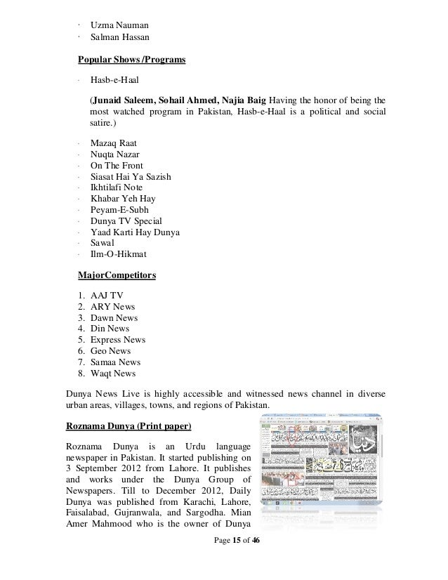 swot analysis of geo tv Jang group of newspapers is a subsidiary of the independent media corporation   publisher of the urdu languagenewspaper the daily jang (جنگ  ), the news  international, mag weekly, geo news and geo network of tv channels9.