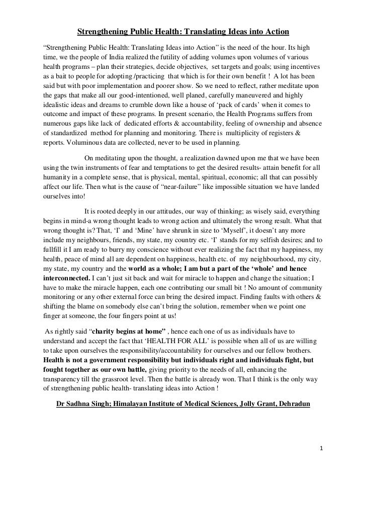 spirituality and public health essay contest
