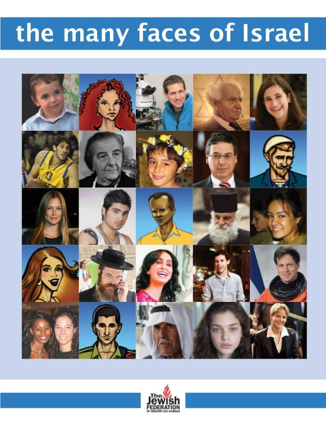 the many faces of Israel