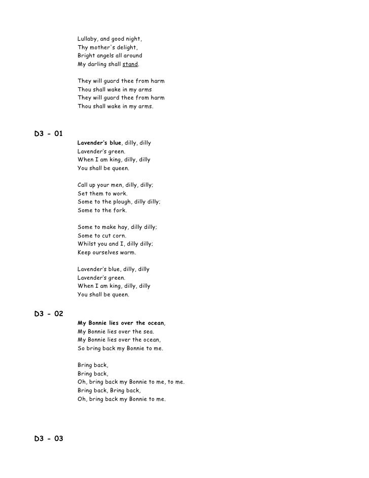 Oh my angel lyrics