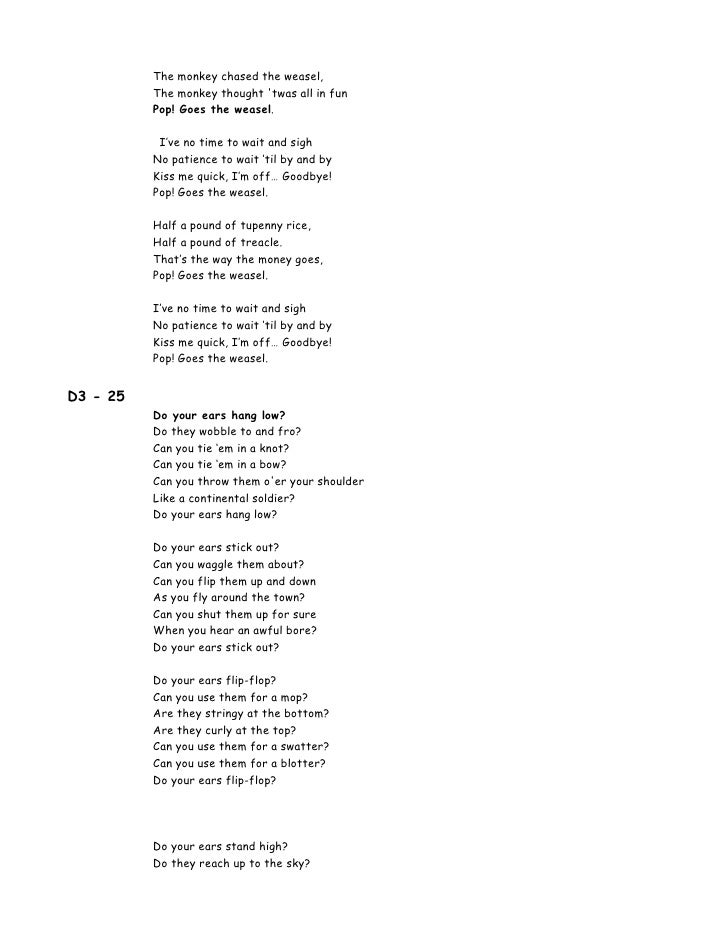 If you want a partner take my hand lyrics