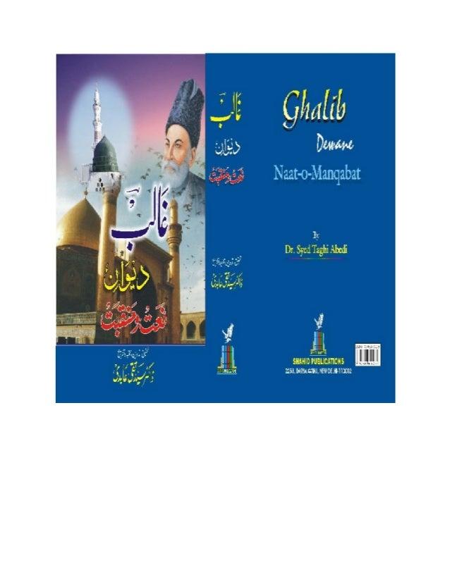 Mirza Asadullah Khan Ghalib - Diwan Naat o Manqabat
