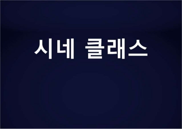 본문에 언급된 영화 동영상 빅피쉬 트레일러 http://www.youtube.com/watch?v=-d-kjzBmz6I 괴물 http://www.youtube.com/watch?v=u2GGvrNo4HI http://ww...