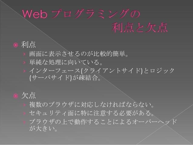  講座に対するアンケート› 分からなかった点› 特に重要だと思った点› 次に学びたいこと› どのような形式の講座を希望するか 語句調べ› HTML5› CSS3› ECMAScript6› Node.js
