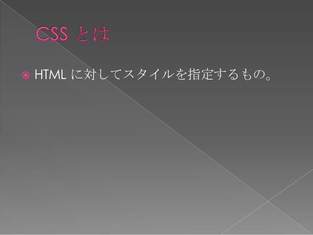  プログラミング言語› スクリプト言語 HTML に対して動きを持たせるもの。› アニメーション› ユーザインターフェース