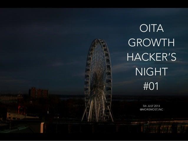 OITA GROWTH HACKER'S NIGHT #01 5th JULY 2014 @MOREMOST,INC