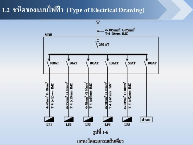 transformer wiring diagram ceiling fans diagrams wiring