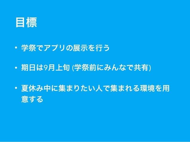 01.app