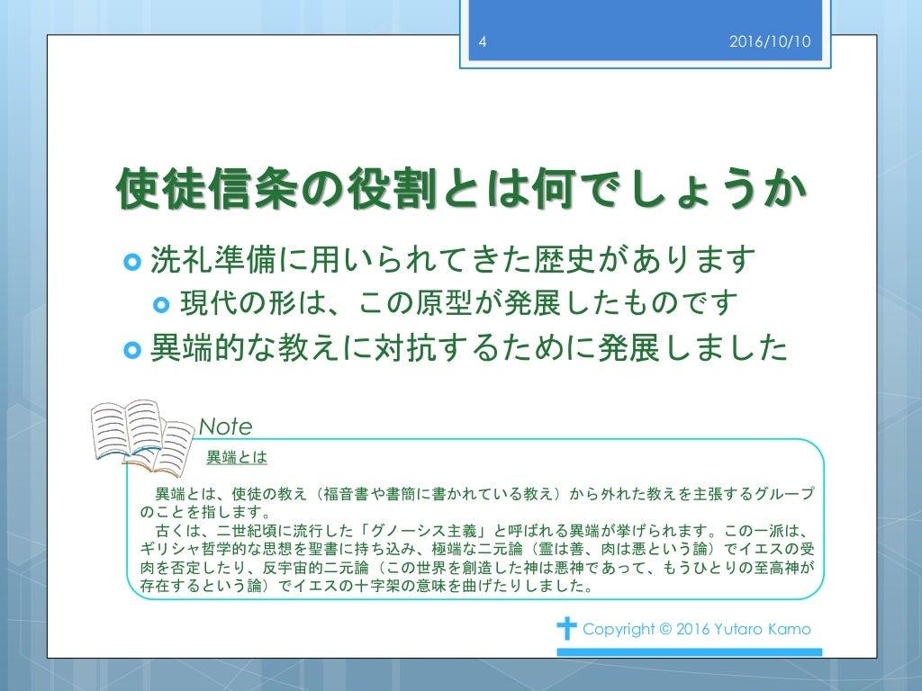slide-4-1024.jpg