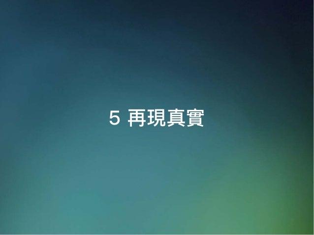 01 故事的原理