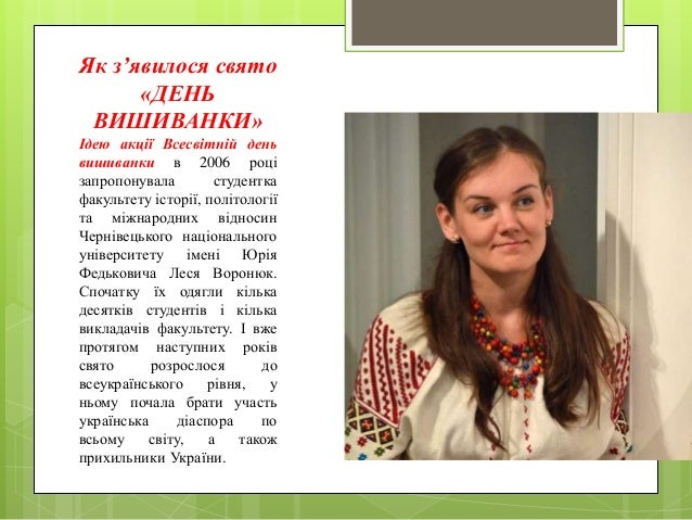 28. Кара-Васильєва Т. Українська вишивка ... 5719149a31ef9