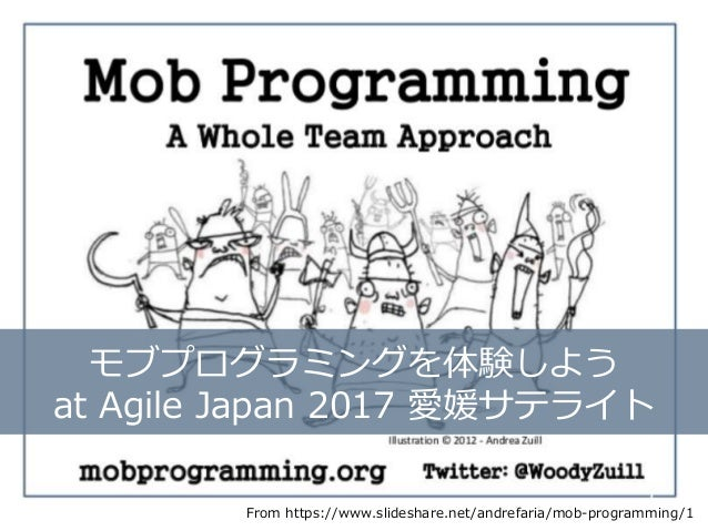 From https://www.slideshare.net/andrefaria/mob-programming/1 モブプログラミングを体験しよう at Agile Japan 2017 愛媛サテライト
