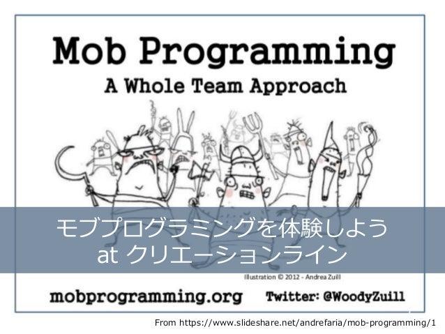 From https://www.slideshare.net/andrefaria/mob-programming/1 モブプログラミングを体験しよう at クリエーションライン