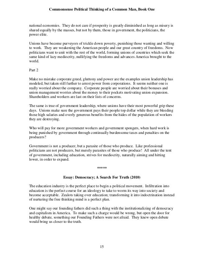 leader in the family essay pdf