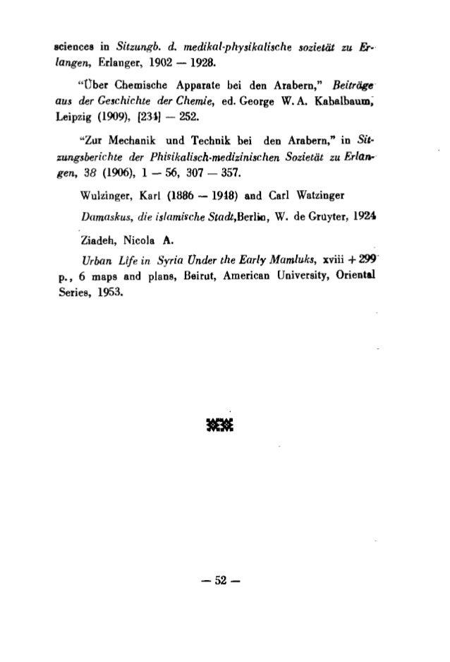 01 فهرس مخطوطات دار الكتب الظاهرية   الطب والصيدلةe-benamor.belgacem