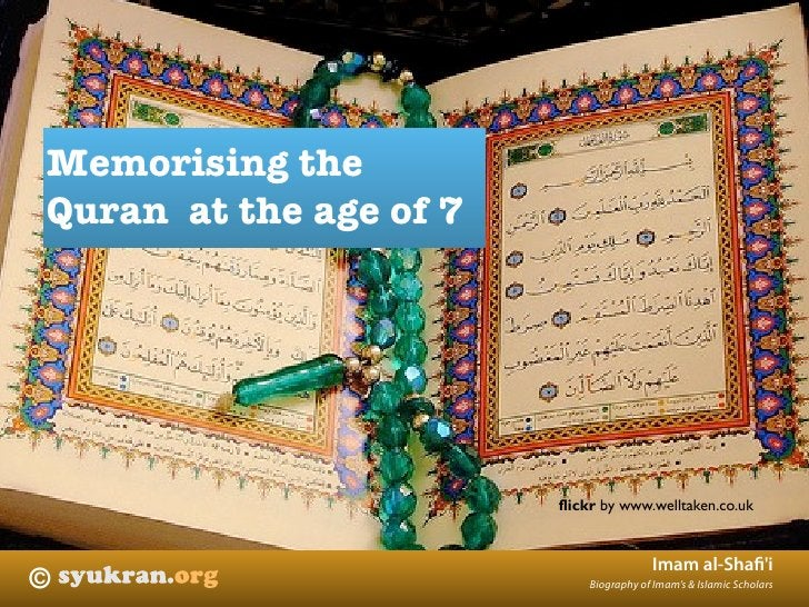 Memorising the Quran at the age of 7                             flickr by www.welltaken.co.uk                            ...